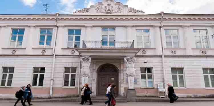 Vilnius College Address