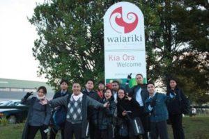 Waiariki Institute Of Technology Ranking